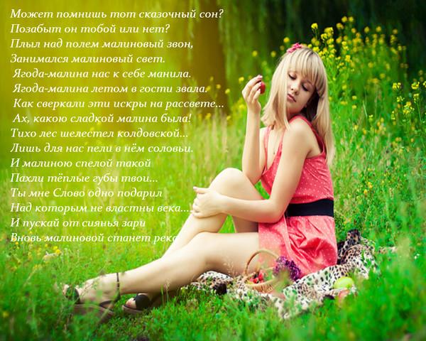 samie-chastie-eroticheskie-zaprosi