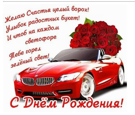 https://content.foto.my.mail.ru/list/armanush28/_blogs/i-33125.jpg