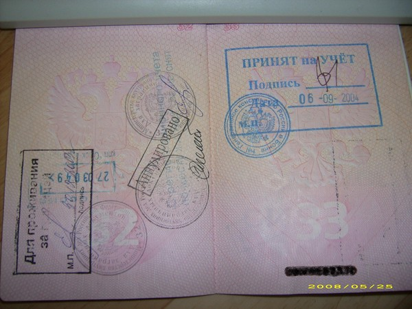 Ukraine,PMZ exit stamps and property ownership - Russian Women.