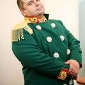 13-я пуговица Napoleona