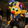 Благотворительное мега-шоу в Пирамиде для детей
