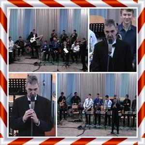 Рождественский концерт отдела «Музыкальное искусство эстрады» КОМК.