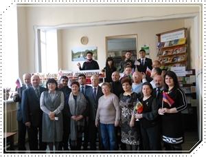Захід представників національних культурних товариств м. Кривого Рогу.