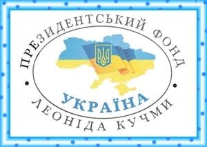"""Міжнародний пісенний фестиваль """"Доля"""" (м. Київ)"""