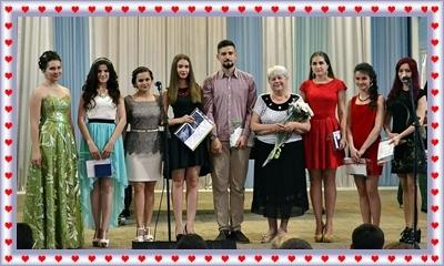 ВИПУСК - 2016