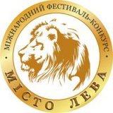 VIII Дитячо-юнацький конкурс «Музичний калейдоскоп» (м. Дніпродзержинськ)