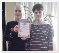 Обласний конкурс студентських творчих проектів з етики та психології ділового спілкування (м. Дніпропетровськ)