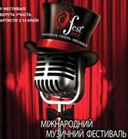 Другий  відкритий  конкурс естрадно – джазового виконавства та імпровізації  «Джаз-фієста 2016″ (м. Харків)