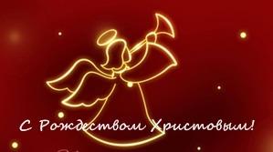 Різдвяний концерт спеціалізації «Оркестрові духові та ударні інструменти».