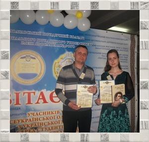 VII  Всеукраїнська олімпіада з української мови (м. Полтава).