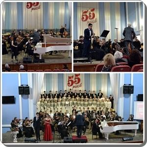55 років Криворізькому обласному музичному коледжу.