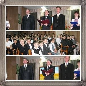 Чоловічий вокальний ансамбль «Фолькстон» (кер. – Є.Мєдвєдєв)