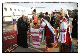 Захід, присвячений 20-річчю Криворізької Єпархії.