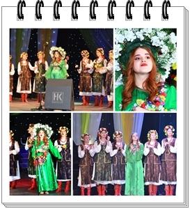 I Всеукраїнський фестиваль-конкурс «New festival of arts»(м. Кривий Ріг)