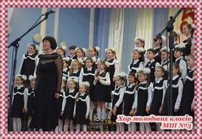 Міський фестиваль-конкурс ансамблів та хорових колективів «Співоча весна 2016».