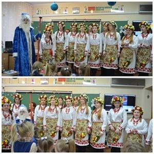 Свято Святого Миколая.
