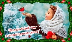 Рождественский концерт специализации «Фортепиано».