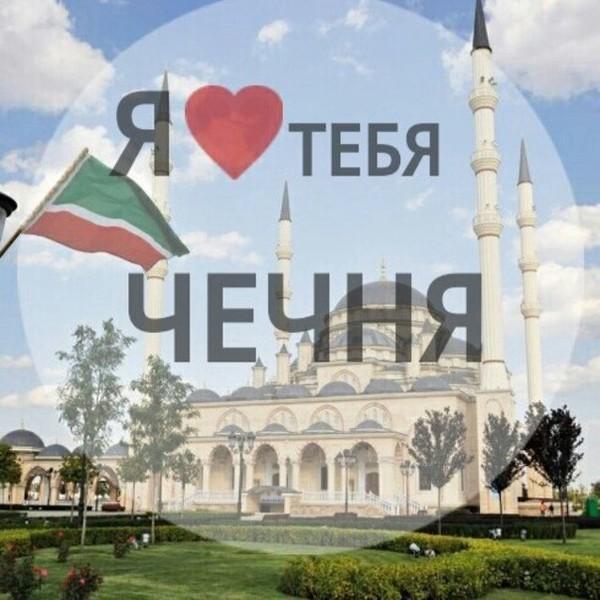 Картинки с надписью по чеченски, открытки марта детский