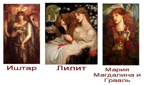 Архетип проститутки проститутки города звенигорода