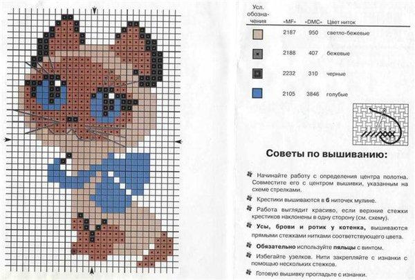 узоры для вязания детям: