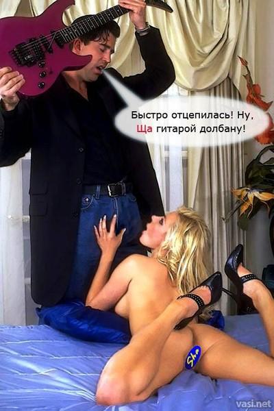 seks-bez-obyazatelstv-predlozheniya-forum