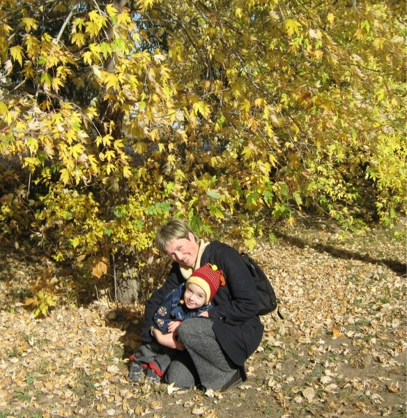 Мы и осень