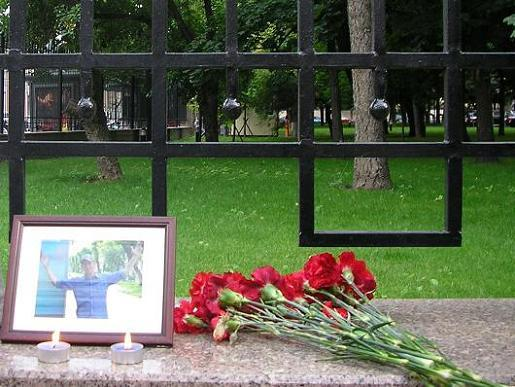Акция памяти Ильи Бородаенко