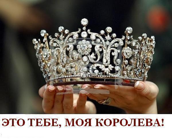 Можно отправить, картинки ты моя королева