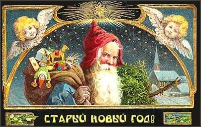 13 января,22:17. со старым!  Rossa. пока жив - все время что-то...
