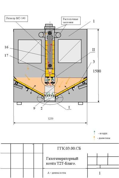 calcul de puissance radiateur finimetal exemple de devis travaux saint pierre cannes. Black Bedroom Furniture Sets. Home Design Ideas