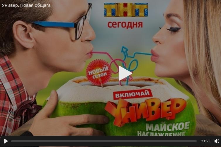 Порно видео ксюша из уневера новая общага в ютубе