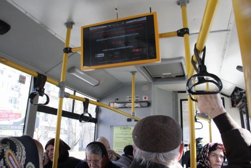 Оповещать население о чрезвычайных ситуациях будут на мониторах в городских автобусах Махачкалы