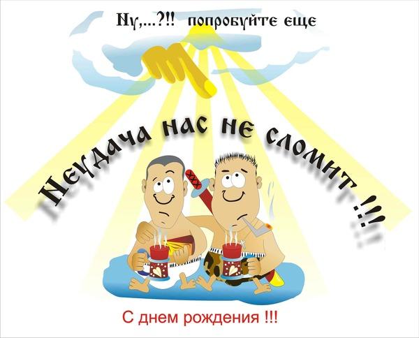http://content.foto.my.mail.ru/mail/1svetlanov/_blogs/i-17.jpg