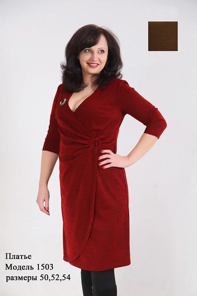 d94cf41d9c2ac1f Вы можете купить женскую одежду оптом от производителя из Белоруссии.  Производство и продажа женской одежды оптом из Белоруссии. Представленные  модели есть ...