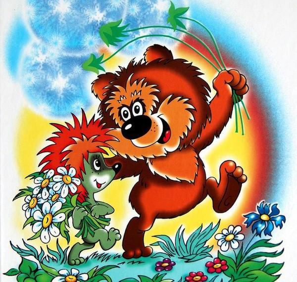 Картинки ежик и медвежонок из мультфильма
