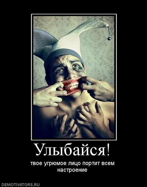 http://foto.mail.ru/mail/aleksa_vg/_blogs/i-8.jpg