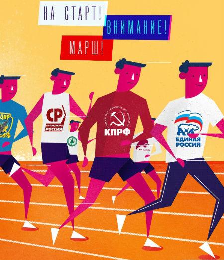 """В Астраханской области пройдут """"тепличные"""" выборы?"""