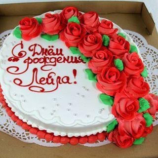 С днем рождения лейла открытки со стихами