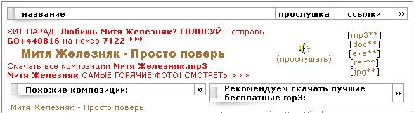 http://content.foto.my.mail.ru/mail/alisa602/_blogs/i-1933.jpg
