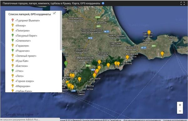 Карта всех палаточных городков Крыма, цены, GPS координаты