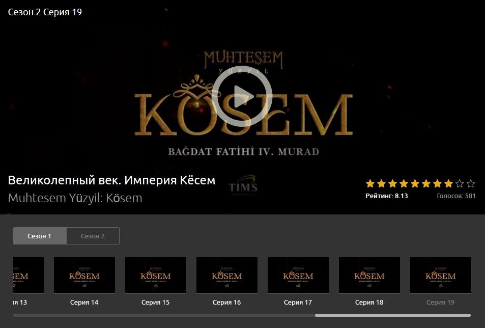 Как добиться струйного организма видео на русском языке онлайн фото 536-851