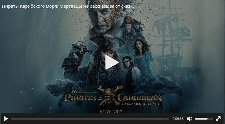 Pirates Of The Caribbean 5 FULL M0VlE Pirates Of The Caribbean 5 FuLL MovIE Watch OnliNE Full -2017