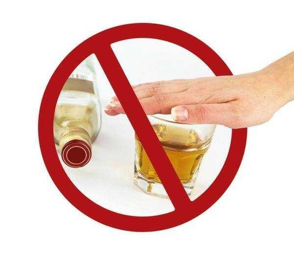 Радикальный метод борьбы с алкоголизмом