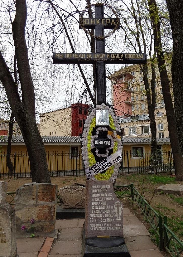 Мемориальный комплекс с крестом Третьяковская мраморный ангел н а надгробие цена