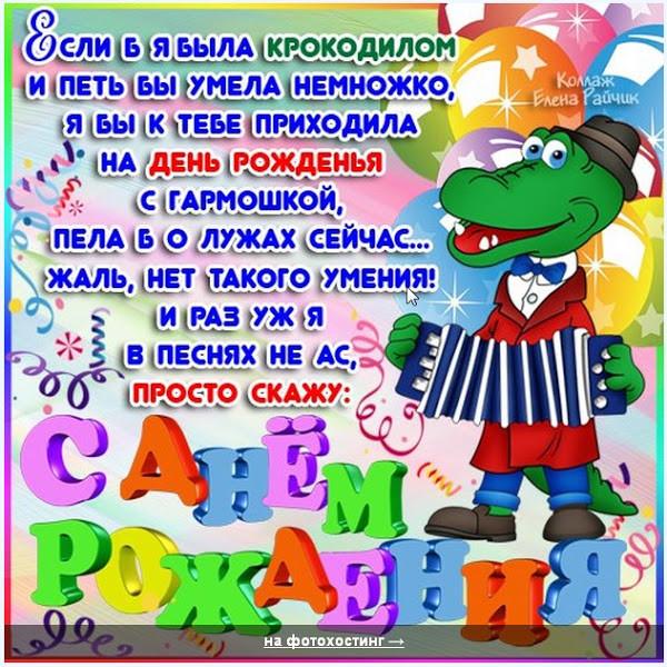 Поздравления с днем рождения 6 лет мальчику 47