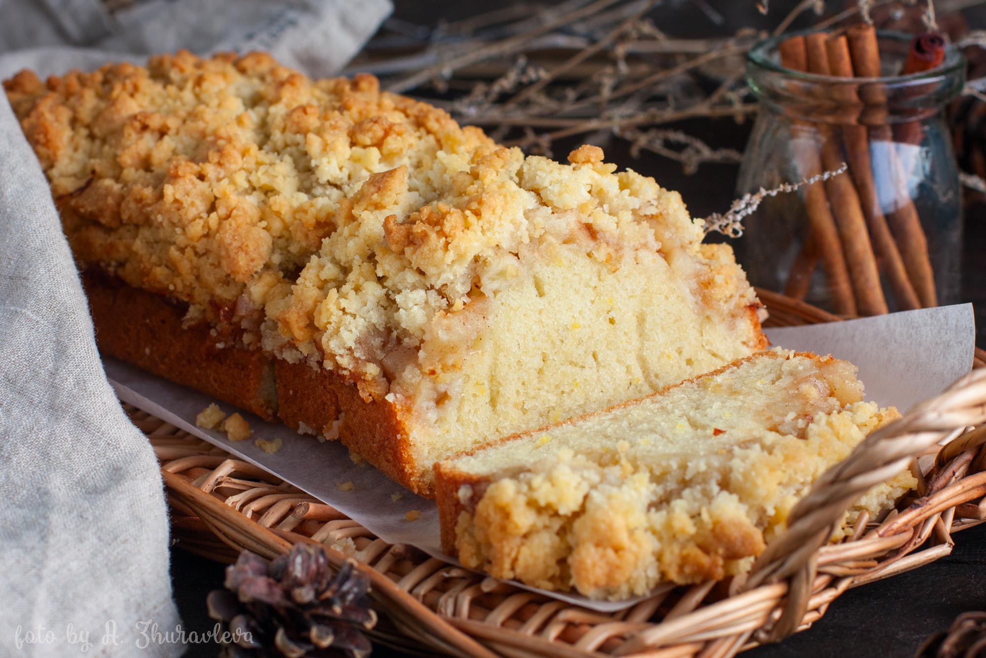 стеллаж рецепт пирога куха с фото него правильная