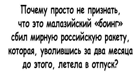 """Боевики обстреляли пункт пропуска """"Новотроицкое"""", - Жебривский - Цензор.НЕТ 2539"""