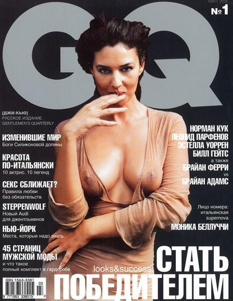мужской журнал фото девушек