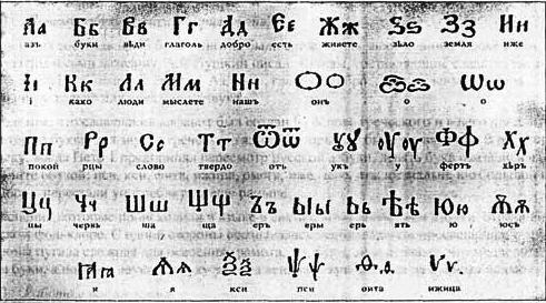 43 -я неделя по календарю на цифре 43 такие есть слова Вселенная, кириллица, компьютер...