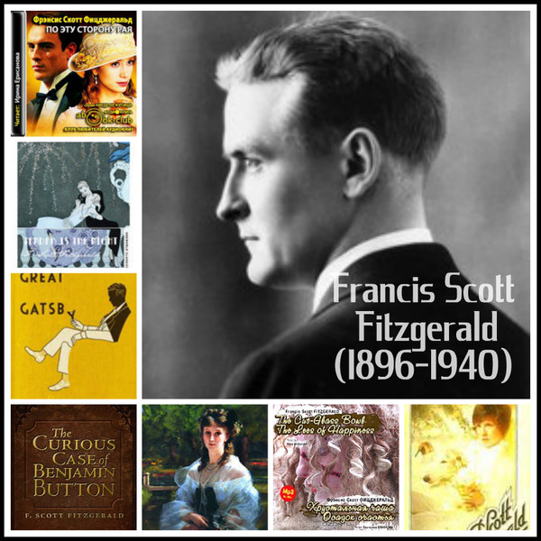 the people who had the most impact on francis scott key fitzgeralds life F scott fitzgerald (francis scott key fitzgerald), 1896-1940, american novelist and like gatsby, fitzgerald had once been a young soldier in love with an upper-class, seemingly unattainable girl f scott fitzgerald was probably the most gifted and insightful literary chronicler of the roaring twenties.
